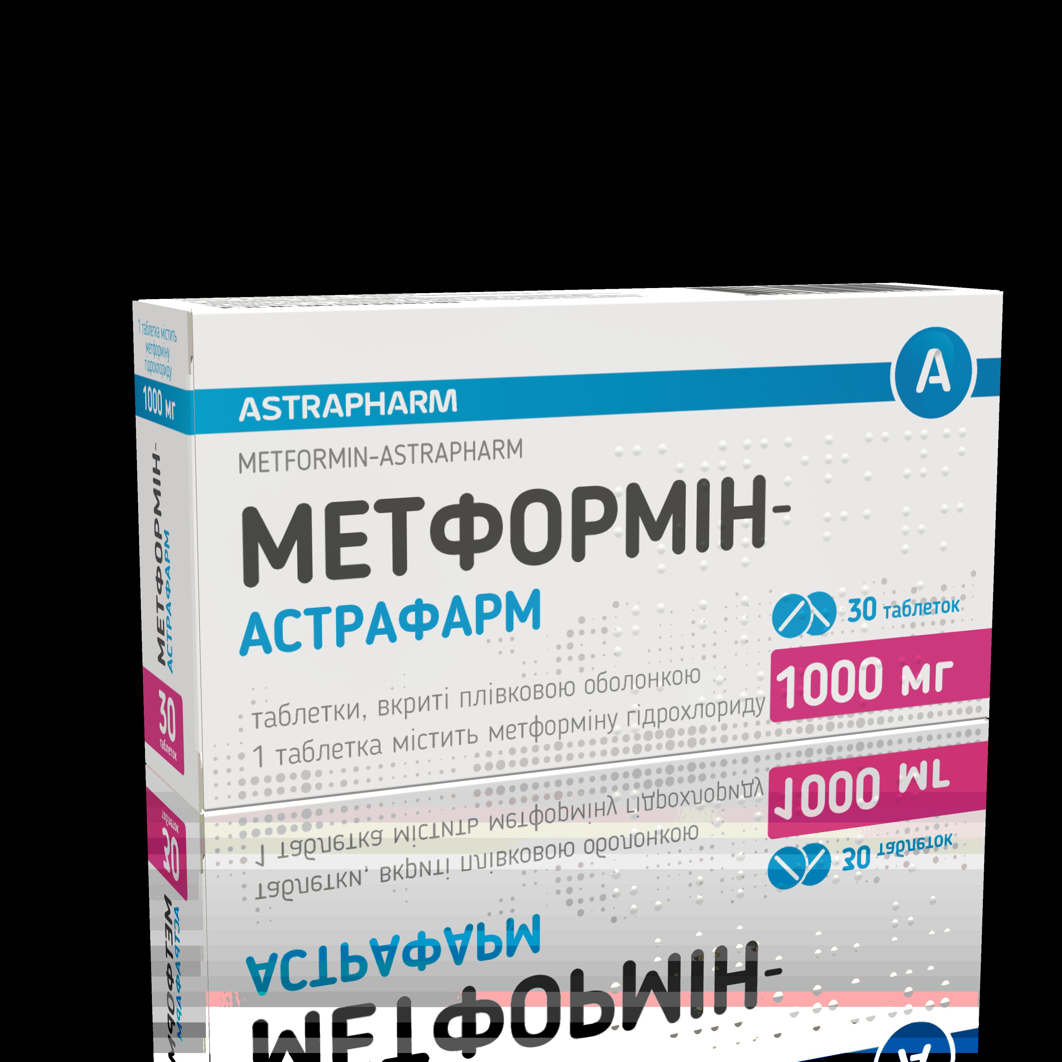 По 10 таблеток у блістері із плівки полівінілхлоридної і фольги алюмінієвої друкованої лакованої; по 3 або 6 або по 9 блістерів у коробці з картону.
