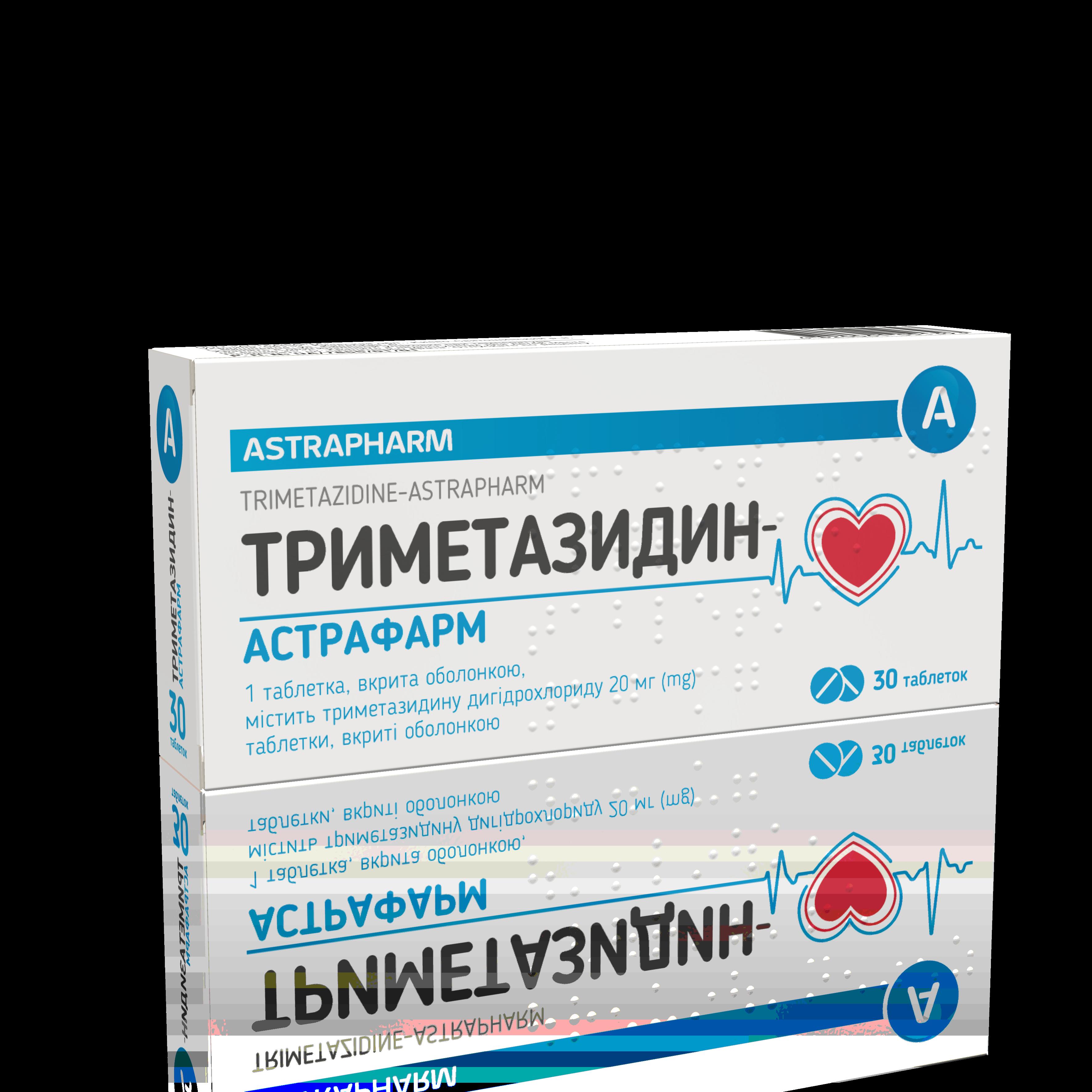 По 30 таблеток у блістері, по 1 або 2 блістери в коробці.